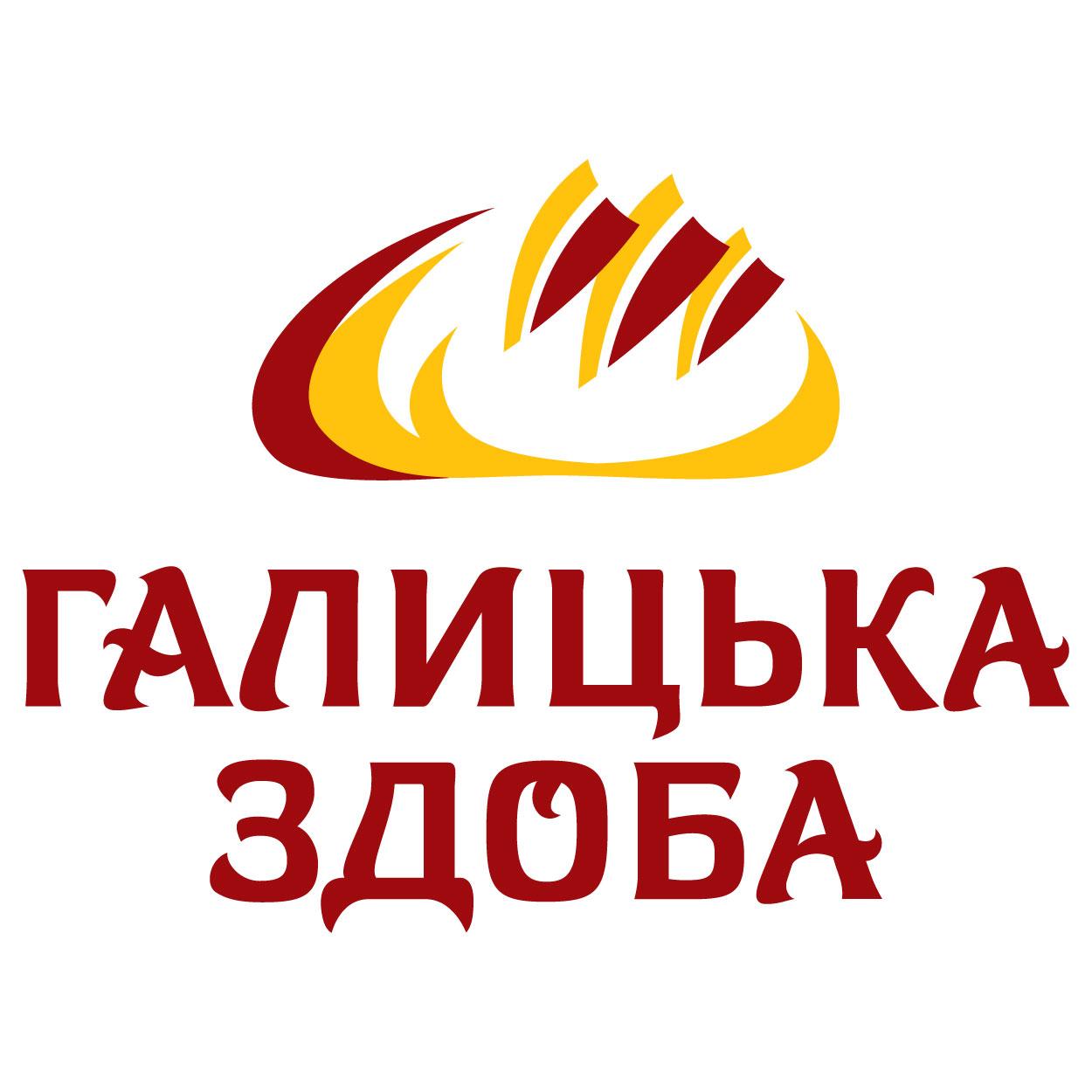 logo_GZ